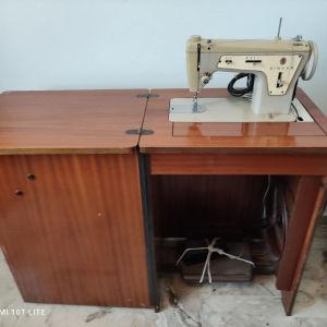 Vintage μηχανή Singer 237