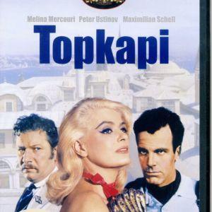 ΔΙΑΦΟΡΑ DVD