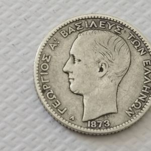 Νόμισμα 1873 1 Δραχμη