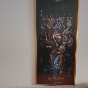 Πινακας αφισα El Greco