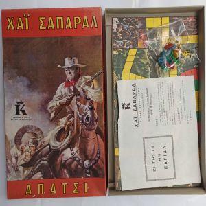 Επιτραπέζιο ΧΑΙ ΣΑΠΑΡΑΛ ΑΠΑΤΣΙ 1972-1973