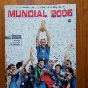 Αλμανάκ Mundial 2006.