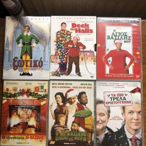 Χριστουγεννιάτικες ταινίες dvd όλες αυθεντικές
