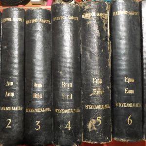 Εγκυκλοπαίδεια Πάπυρος λαρους