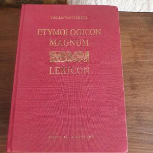 ΛΕΞΙΚΟ ETYMOLOGICUM MAGNUM