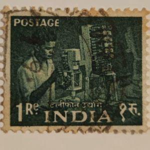 Γραμματόσημο Ινδίας (1955)