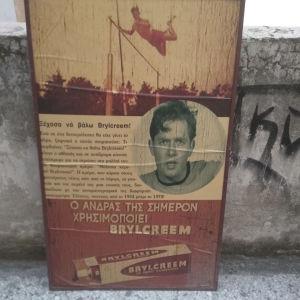 Μεγάλη αφίσα Brylcreem Vintage