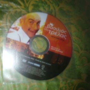 DVD Ο ΒΑΣΙΛΙΑΣ ΤΗΣ ΤΡΕΛΑΣ