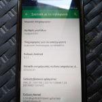 mobile telefon COOLPAD 501