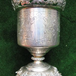 Ασημένιο δοχείο οθωμανικό