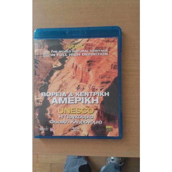 DVD   BOria ke kentriki ameriki