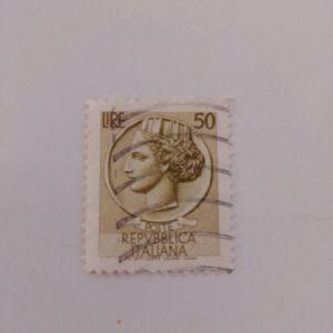 ΙΤΑΛΙΚΟ ΓΡΑΜΜΑΤΟΣΗΜΟ ΤΟΥ 1952