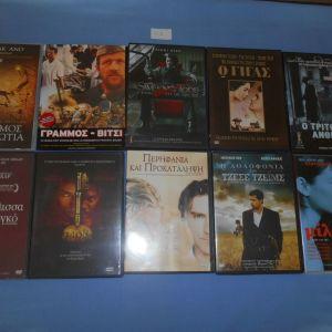 10 DVD ΔΙΑΦΟΡΩΝ ΕΙΔΩΝ Ζ1