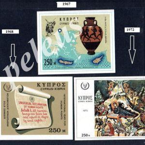 Κυπρος 1967-1968-1972 3 Φεγιε M/S **