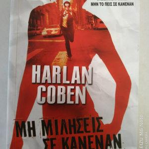 Μη μιλήσεις σε κανέναν-Harlan Coben.