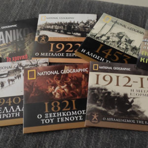 DVD National geographic διάφορα