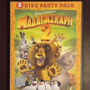DVD ΜΑΔΑΓΑΣΚΑΡΗ 2 ΑΥΘΕΝΤΙΚΟ