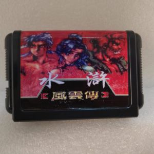Double Dragon Sega Mega Drive Cartridge