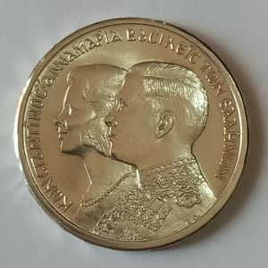 30 Δραχμές 1964 Ασημένιο Νόμισμα