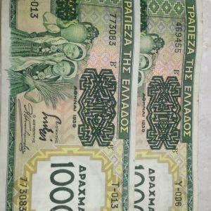 Χαρτονομίσματα 1000δραχμες...του 1939
