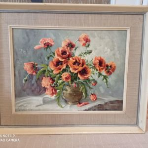 Πίνακας Λουλούδια, Διαστάσεις 0,53cmX0.43cm