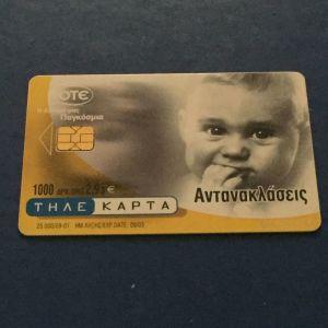 ANTANAKLASEIS 9/2001 ANTITYPA 25.000
