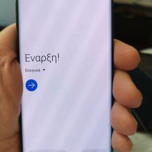 Samsung s9 plus σε άριστη κατάσταση