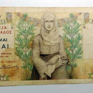 1000 ΔΡΑΧΜΕΣ 1935 (ΑΕ=057 155798)