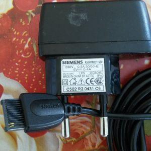 Φορτιστής Siemens DA2-3102EU