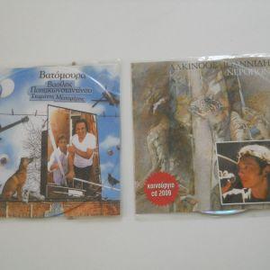 2 CD ΠΑΠΑΚΩΝΣΤΑΝΤΙΝΟΥ & ΑΛΚ.ΙΩΑΝΝΙΔΗΣ