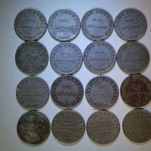 1 δραχμή 1926 16 νομίσματα