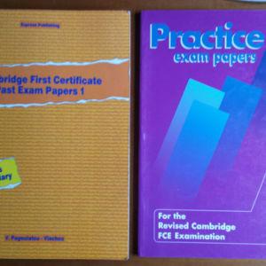 Βιβλια Αγγλικων