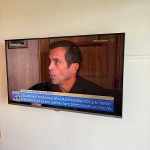 Τηλεόραση SAMSUNG UE40H5000AW 40'' LED Full HD μέσα στο κουτί της.