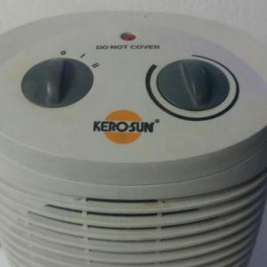 Αερόθερμο δωματίου Kerosun