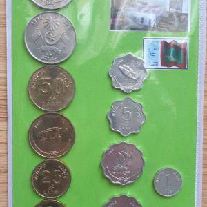 MALDIVES COIN SET (11 COINS)