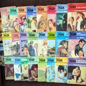 ΝΟΡΑ Οι ωραιότερες ιστορίες αγάπης!