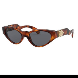 Versace Havana Cat-Eye Sunglasses