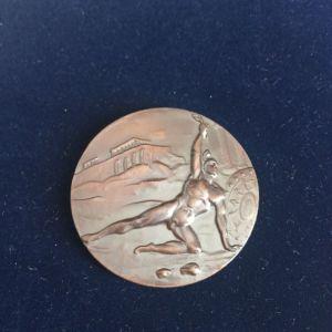 Μετάλλιο Διεθνής Κλασσικός Μαραθώνιος Δρόμος 1974