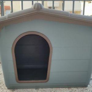 Πλαστικό σπίτι σκύλου