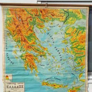 Γεωφυσικός Χάρτης Ελλάδας Λουκοπουλου 150 Χ 135 εκ.