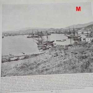 1892 Ο Πειραιάς