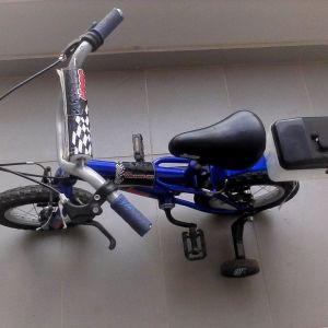 Ποδήλατο παιδικό  '19
