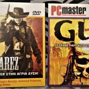 Πωλούνται 2 παιχνίδια western για PC (μαζί)