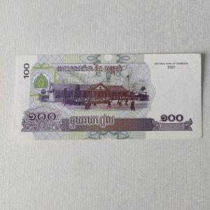 CAMBODIA ΣΥΛΛΕΚΤΙΚΟ 2001