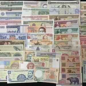 Συλλογή ΛΟΤ 50 Χαρτονομισμάτων από 19 χώρες