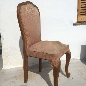 σκελετός ξύλινης καρέκλας