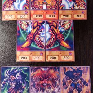 Yugioh κάρτες, exodia