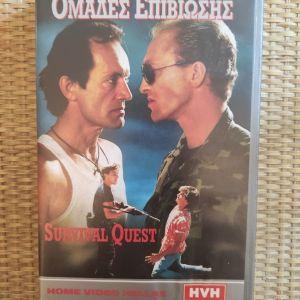 VHS - Ξένες (8)