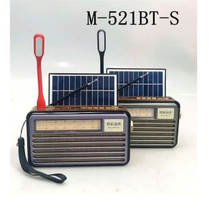 "MEIER SOLAR RADIO M-521BT-S ""Retro Φορητό Ηλιακό Επαναφορτιζόμενο Ραδιόφωνο Ηχείο με Φωτοβολταϊκό Πάνελ"