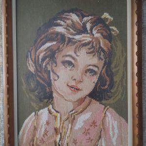 Συλλεκτικό πορτραίτο 50ετίας